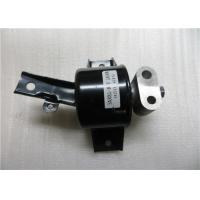 Wholesale Daewoo Opel 5491026 Automobile Chassis Parts Manual Transmission Mounting from china suppliers