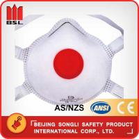 Quality SLD-DTCA1-F  DUST MASK for sale