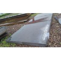 Wholesale AH36 Wear Resistant Steel Plate GL Ship Construction / Shipbuilding Steel Plate from china suppliers