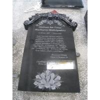 Wholesale Black Granite Tombstone/ Monuments (GM011) from china suppliers