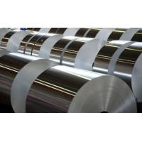 Wholesale Heavy Duty Aluminium Foil Roll I.D. 75mm Custom Size High Tensile Strength from china suppliers