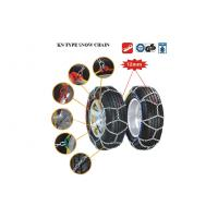 Wholesale Hardened Alloy Steel Tire Snow Chains , Customized Welded Tire Chain from china suppliers