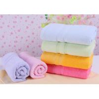 Quality bamboo towel and All Age home textile for hotel/100% Bamboo Fiber fabric towel for sale