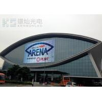Wholesale Easy Install Curtain Led Display For Shopping Mall 1Red 1Green 1Blue from china suppliers