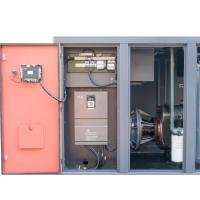 Buy cheap 75kw 90HP Two Stage Screw Compressor / Air Compressor Cooling System from wholesalers
