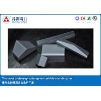 Wholesale TBM Tungsten Carbide Shield Cutter Tips high impact toughness tungsten carbide bits from china suppliers