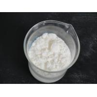 Wholesale 98.5%~99% Sodium Nitrate Industry Grade from china suppliers