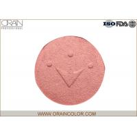 Wholesale Professional Pressed Powder Blush For Face Make Up Crown Shape Pattern from china suppliers