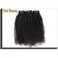 Wholesale Grade 5A Virgin Malaysian Hair Bundles Kinky Curl Natural Black For Black Women from china suppliers