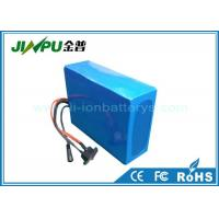 Wholesale UPS Rechargeable Battery Pack Lithium 12v 15ah with ROHS FCC MSDS certificated from china suppliers