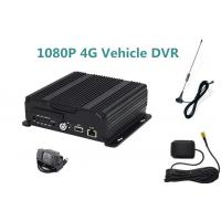 Wholesale SD Card 1080P 4 Camera Car DVR Monitoring System Support Real Time Video from china suppliers