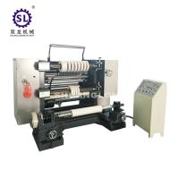 Wholesale Automatic BOPP Film Laminated Film Slitting Machine with Automatic Tension from china suppliers
