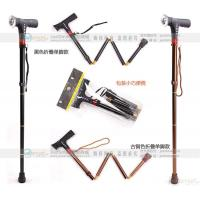 Quality wholesale ultralight foldable walking stick,multinational aluminium alloy walking cane,walking cane with mp3 for sale
