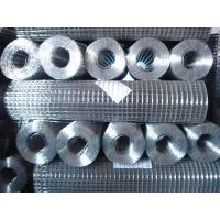 Buy cheap Vinyl Coated Welded Wire Mesh ( With or without galvanised ISO 9001) from wholesalers