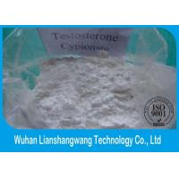 Wholesale Testosterone Cypionate Injection Weight Loss Steroids For Females / Males CAS 58-20-8 from china suppliers