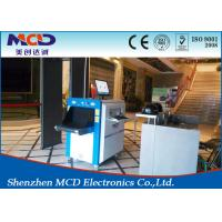 Quality High Resolution Color Airport X-Ray Scanning Machines Small Size for sale