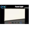 Buy cheap 55w Slim Square LED Flat Panel Light 600x 120 Mm / LED Panel Ceiling Light UL CE Standard from wholesalers