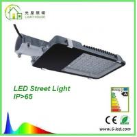 Wholesale 60 Watt Solar Powered LED Street Lights With 110-130lm/W Efficiency , DC 12V 24 V from china suppliers