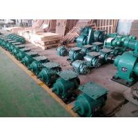 Wholesale Inline Speed Reducer Gearbox With Motor  Chain Grate Worm Drive Gearbox from china suppliers