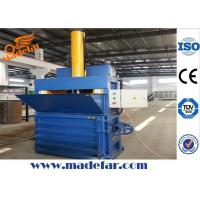 Buy cheap Hydraulic Vertical Baler from wholesalers