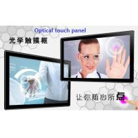 Wholesale 50 Inch Camera Optical Touch Panel Display PC USB All In One Touch Screen UVC from china suppliers