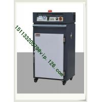 Wholesale Made in China White Color Plastics Tray Cabinet Dryer OEM Factory Price/ Sell Tray dryer from china suppliers