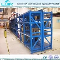 Wholesale Heavy Duty Mould Storage Racks Anti Corrosion 800 - 10000KG Weight Capacity from china suppliers