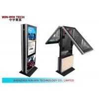 Wholesale Floor Standing Double Sided Display , Airport LCD Digital Display from china suppliers