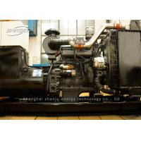 Wholesale Powerful Backup Diesel Generator from china suppliers