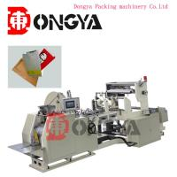 Wholesale High Efficiency Paper Bag Making Machine Easy Operation 60 - 400pcs / Min from china suppliers