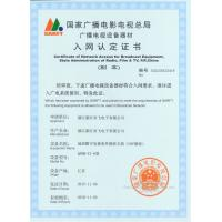 Hooray Vision Technology Co,.Ltd Certifications