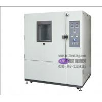 Wholesale Blowing sand and dust test chamber from china suppliers