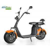 Buy cheap City Coco 1500w Two Wheel Electric Scooter , Fat Tire 2 Wheel Standing Scooter from wholesalers