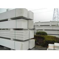 Wholesale Autoclaved Aerated Concrete Blocks Making Plant Block Making Equipment Fire Resistant Sound Proof from china suppliers