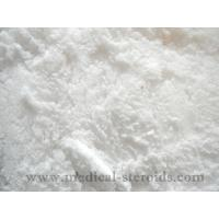 Wholesale 99% Purity Raw Materials Pharmaceuticals Oxiracetam For Brain Memory Enhancer from china suppliers