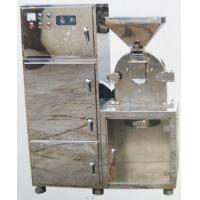 Wholesale High efficient sugar grinder machine from china suppliers