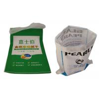 Wholesale Recyclable Virgin Laminated Woven Sacks Pp Bags 500D - 1500D Denier from china suppliers