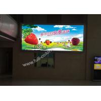 Quality Portable P6 Indoor Rental LED Display Panel With 576x576mm Die-Casting 1/8 Scan for sale