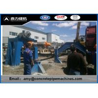 Wholesale Various Capacity Cement Pipe Making Machine Frequency Speed Control Motor from china suppliers