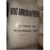Wholesale 99% mono ammonium phosphate (MAP 12-61-0) from china suppliers