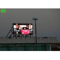 Wholesale Advertising p6 outdoor led screen / 1R1G1B usb led display 6500K - 9500K from china suppliers