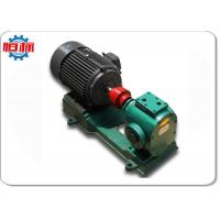 Wholesale Internal Bitumen Rotary Gear Pump Cast Iron LCB Heat Preservation Type from china suppliers