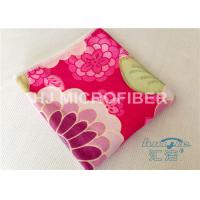 Wholesale Washing Lint Free Printed Microfiber Cloth For Cleaning , Microfiber Terry Cloth from china suppliers