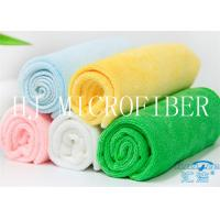 Wholesale Customized Color Size And Density Useful Microfiber Bath Towels Mutifunctional Towel For Home Using from china suppliers