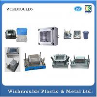 Wholesale Large Plastic Mold Precision Injection Mould Hot Runner Mould DME Strandard from china suppliers