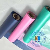 Wholesale Color washable thermal transfer ribbon print on satin ribbon from china suppliers