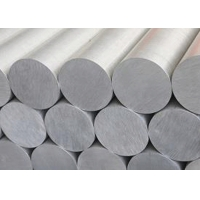 Wholesale Corrosion Resistance mechanical 5083 Aluminum Alloy Bar from china suppliers