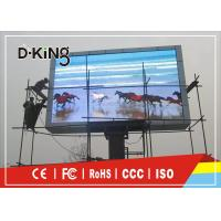Wholesale HD 1R1G1B SMD LED Screen P8 , High Definition Outdoor Led Video Display Screen from china suppliers