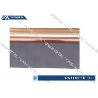 Wholesale Ultra Wide and Thin Rolling RA Copper Foil Tape For Lamination from china suppliers