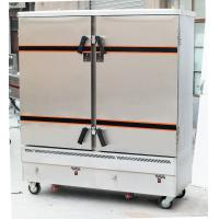 Wholesale Hotel Commercial 16 Tray Gas Food Steamer 2.5kg/H With 2 Door , 690x530x1640mm from china suppliers